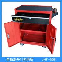 定做潍坊工具存放柜 元件柜 重型五金工具车 带轮移动方便