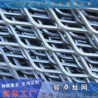 钛板过滤菱形网 喷塑天线网标准 支持定做