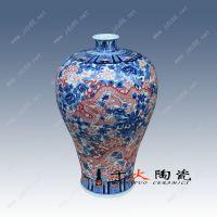 陶瓷家居礼品 青花釉里红小花瓶 室内装饰摆件