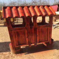 户外分类果皮箱 垃圾桶 纯实木分类垃圾桶 厂家批发价格合理