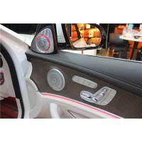 成都奔驰新e2300l级改装原厂3D柏林之声旋转高音头64色喇叭e320l原装