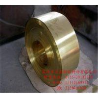 进口白铜带 C7541冲压白铜带塑性好