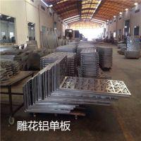 广州德普龙喷粉铝单板定制厂家价格