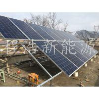 兰州程浩供应;甘肃酒泉家庭3kw分布式光伏电站,并网电站