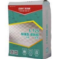 广东依来德加强型瓷砖胶(E-T2S)