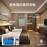 邦威BWRC388酒店客控系统 专为豪华酒店开发的大的ipad客控系统