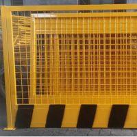 2米长基坑护栏 工程建筑临时防护网 标准安全隔离围栏