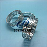 冲孔网圆环 多孔网滤筒 圆孔网分离器 不锈钢304材质支持定做