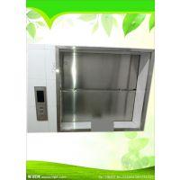 山东欣达xd-2传菜电梯传菜升降机饭店传送平台窗口式杂物电梯
