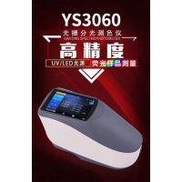 【分光测色配色】厂家直销东莞分光测色仪YS3020