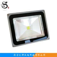 汇坤现货LP-50C LED投光灯厂家直销