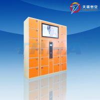 天瑞恒安 TRH-KL-39 刷卡型联网寄存柜,刷卡联网储物柜