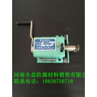 通丰牌 型号 BJ-KXS 手摇刻线机 起线机 薄铁皮压线机