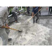 南通泰州水泥混凝土路面、地面脱皮脱壳掉皮用什么修补材料更划算?