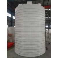 10吨水塔 储罐厂家直销