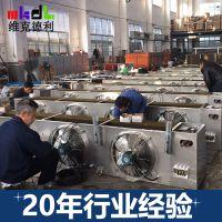 全不锈钢翅片式换热器高耐腐冷风机防腐处理吊顶式蒸发器