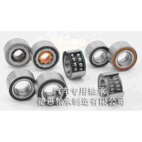 批发/零售 DAC256375206/34.2汽车轮毂轴承 斯柯达汽车轴承生产厂家 可定制