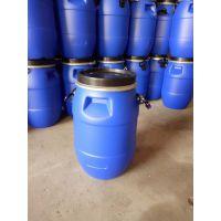 全新食品级原料生产50升抱箍桶 50kg化工桶密封桶厂家直销