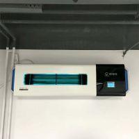 因朵HP360A-I档案库房净化一体机壁挂式低噪音空气净化微生物设备