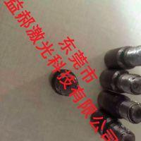 配件制品圆管 无丝网模头激光打孔 不锈钢管小孔加工