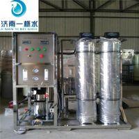 厂家直销 鑫鼎纯 大型工业全自动RO纯净水反渗透设备