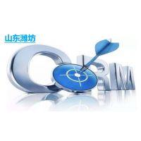 山东潍坊crm系统带给企业怎样的效益?