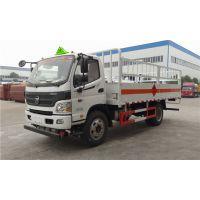 福田5米2液化气槽车,煤气罐运输车,危险品专用车