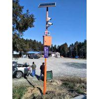 旅游景区,森林公园,湿地公园,自然保护区,太阳能视频监控系统