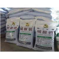 供应江西工业级98%硫酸铜(江铜)