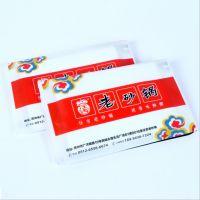 惠州荷包纸巾厂家批发、可定制LOGO、免费寄样、欢迎定制