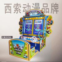 西索动漫A002木质机箱广州番禺厂家游戏机批发儿童投币机游戏机