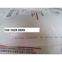 销售燕山石化PP聚丙烯B4808