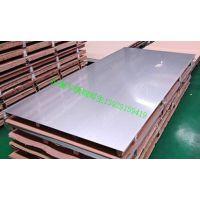 不锈钢镜面板-316L不锈钢板-304不锈钢茶几脚