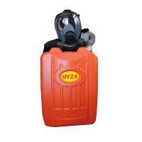 热销HYZ2正压氧气呼吸器