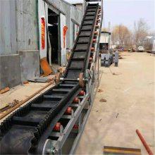 固定支架运输机 圆管式输送机 槽型输送机 值得购买的皮带机 xy6