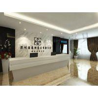 深圳市海德利咖啡家具有限公司
