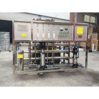 0.5t/h 工业纯水机 RO反渗透设备