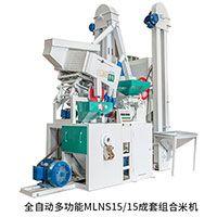打米机碾米机新型全自动组合水稻剥壳机环保无尘谷子大型碾米机