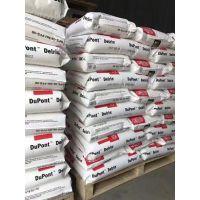 专业供应POM 100P 美国杜邦 耐磨 润滑 全系列高性能进口均聚甲醛