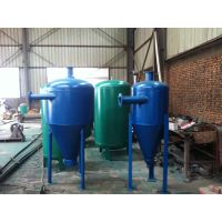 旋流除砂器净化水设备过滤器开封蓝海供水设备