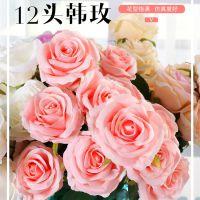 厂家直销12头韩玫仿真植物假花仿真花家居装饰婚庆手捧玫瑰花束