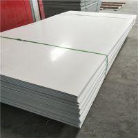 pvc板0.5 白色硬质塑料板0.6 0.8 1.0 1.2库存充足防腐耐酸防火阻燃可焊接折弯