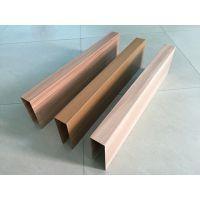 50×65mm U型木纹铝方通量大从优 铝方通吊顶材料厂家供应【青岛豪亚建材】