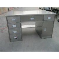 不锈钢电脑桌|大森品牌的不锈钢电脑桌用着方便