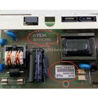 供应直流电源3EA00E266D/MSE266D/3EA00E266E/MSE266E