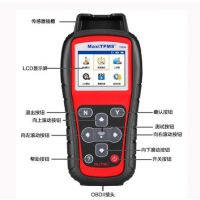 道通TS508 TS601汽车胎压诊断仪复位仪