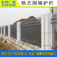 海口外企围栏不锈钢栅栏 厂家防爬锌钢栏杆 东方工业区塑钢护栏 腾众围栏