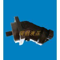 瑞创液压供应 A2F32W6.1 A2F56W6.1 A2F63W6.1高速斜轴液压马达