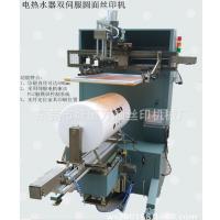 供应热水器丝印机,专业印刷大型圆桶表面印刷的机器,每小时印刷可达600个