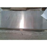 溢达供应ZSTE260P宝钢热镀锌钢板材质